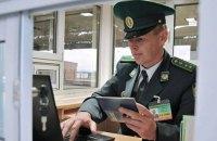 20-летний гражданин Турции пытался выехать из Украины в Польшу по паспорту 41-летнего болгарина