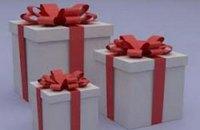 КГГА создала комиссию по оценке подарков, полученных на официальных мероприятиях