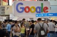 """Пошуковик Google у Росії оштрафували на 700 тис. рублів за видачу """"заборонених"""" посилань"""