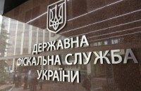 """ДФС проводить обшуки на КП """"Київський метрополітен"""""""