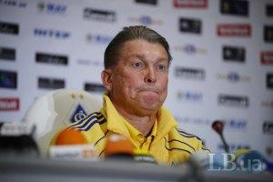 Блохин: сначала поддерживаем команду, а потом готовы разрубить игроков на куски