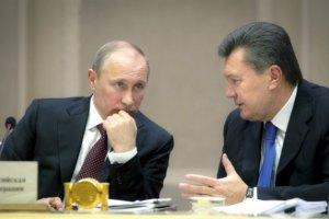 """Янукович с Путиным обсудили """"сотрудничество в разных отраслях"""""""