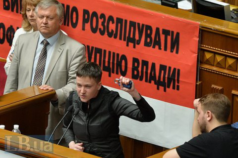 Савченко подтвердила готовность к переговорам с Захарченко и Плотницким
