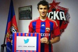 Єременка визнали найкращим гравцем російської Прем'єр-ліги