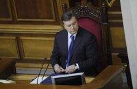 Рада приняла во втором чтении антикоррупционный закон Януковича