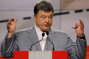 Порошенко: Україна потребує прямої військової допомоги США