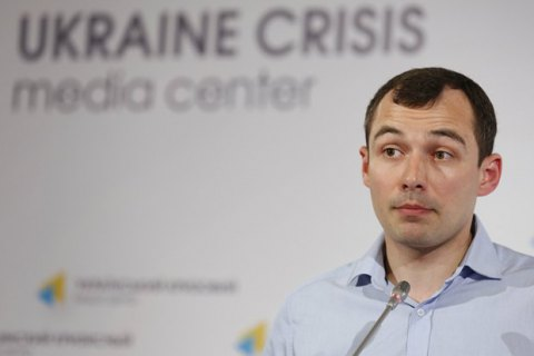 """Назначение нового главы """"Укрзализныци"""" нацелено на выкачивание денег, - лидер Демальянса"""