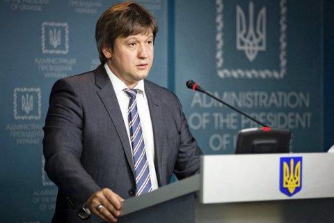НАЗК не знайшло конфлікту інтересів у міністра фінансів Данилюка