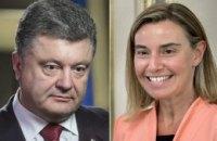 Порошенко сподівається на швидкі переговори в Мінську