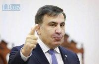 СБУ попыталась получить от Саакашвили образцы голоса