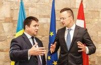 """Венгрия поменяет название уполномоченного """"по Закарпатью"""" из-за протеста Украины"""