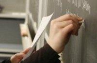Во вторник учителя пойдут с протестом на Киев
