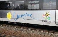 Перший відремонтований поїзд Hyundai вийшов у рейс