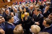 В Раде началось заседание фракции БПП, ожидается приезд Порошенко