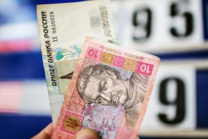 Банки Криму припинили міняти гривні на рублі
