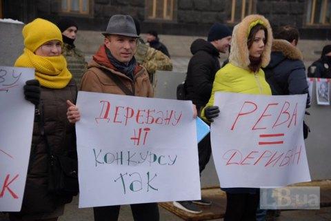 У Києві протестували проти непрозорого фінансування ветеранських організацій