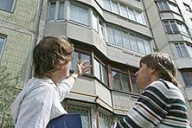 Банкам запретили изымать кредитное жилье без суда