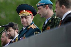 МЗС назвало військові паради в Донецьку і Луганську провокацією