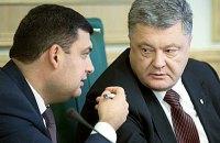 Порошенко и Гройсман в понедельник придут на заседание фракции БПП