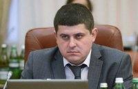 """""""Народный фронт"""" требует отменить е-декларирование для общественных организаций"""