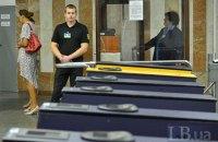 С начала года в Киевском метро случилось более тысячи преступлений