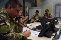 Украина примет участие в крупнейших с 1991 года военных учениях НАТО