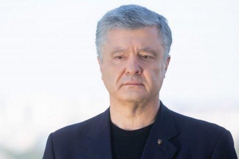 Порошенко про катастрофу MH17: Росія має відчути всю силу міжнародного права