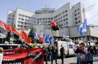 Конституційний Суд почав розгляд подання депутатів щодо обігу землі, під будівлею зібрався мітинг