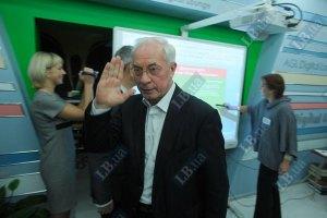 """У Полтаві затримали активіста за """"ганьбу"""" на адресу Азарова"""