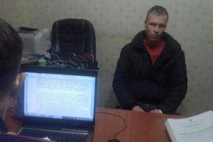 Захватчика Харьковской ОГА посадили на 5 лет
