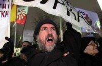 В Москве начинают собираться на митинг