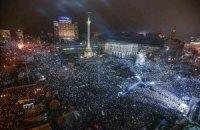 Новый год на Майдане Независимости встретили десятки тысяч человек (обновлено)