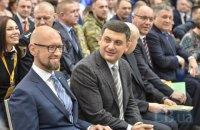 """У Києві розпочався з'їзд партії """"Народний фронт"""""""