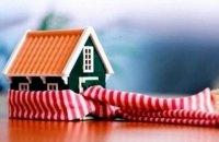 Що таке теплий кредит і на що його можна витратити?