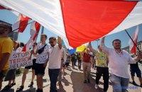 В центре Киева прошла акция солидарности с Беларусью