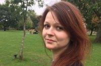 Юлия Скрипаль пошла на поправку после отравления, - СМИ