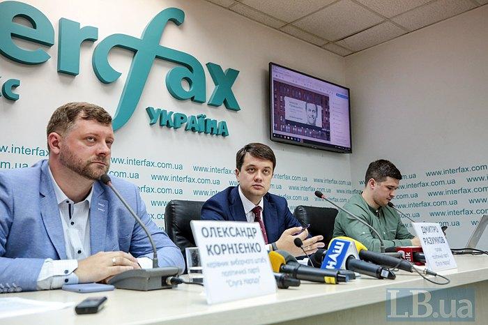 Зліва-направо: Олександр Корнієнко, Дмитро Разумков та Михайло Федоров