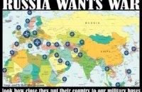 """Посольство РФ в Британии опубликовало в """"Твиттере"""" карту с украинским Крымом"""