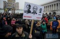Putin Go Home. Мы не будем молчать!