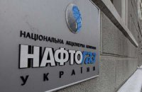 """""""Нафтогаз"""" відмовився визнавати рахунок """"Газпрому"""" за недобір газу"""