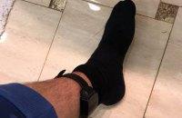 На сына Авакова надели электронный браслет