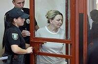 Богатирьова підтвердила, що перебувала за межами України до вчорашнього дня