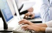 Україна посідає 9-те місце в Європі за обсягом Інтернет-аудиторії