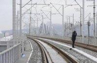 Одесская железная дорога взяла в кредит 34 млн грн