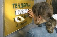 Янукович підписав скандальний закон про держзакупівлі