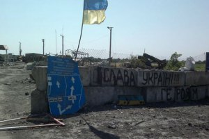 Военных на Донбассе обстреляли более 50 раз