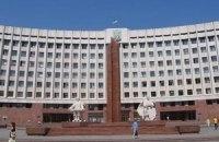 Івано-Франківська область оголосила про заборону ПР, КПУ й Опоблоку