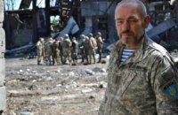 У Водяному загинув боєць батальйону ОУН