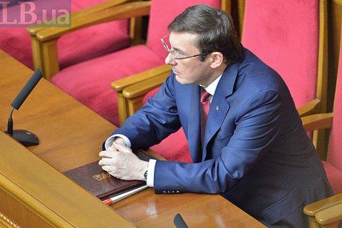 Луценко планує брати участь у виборах Ради
