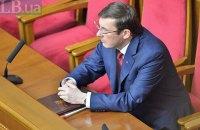 Луценко планирует участвовать в выборах Рады
